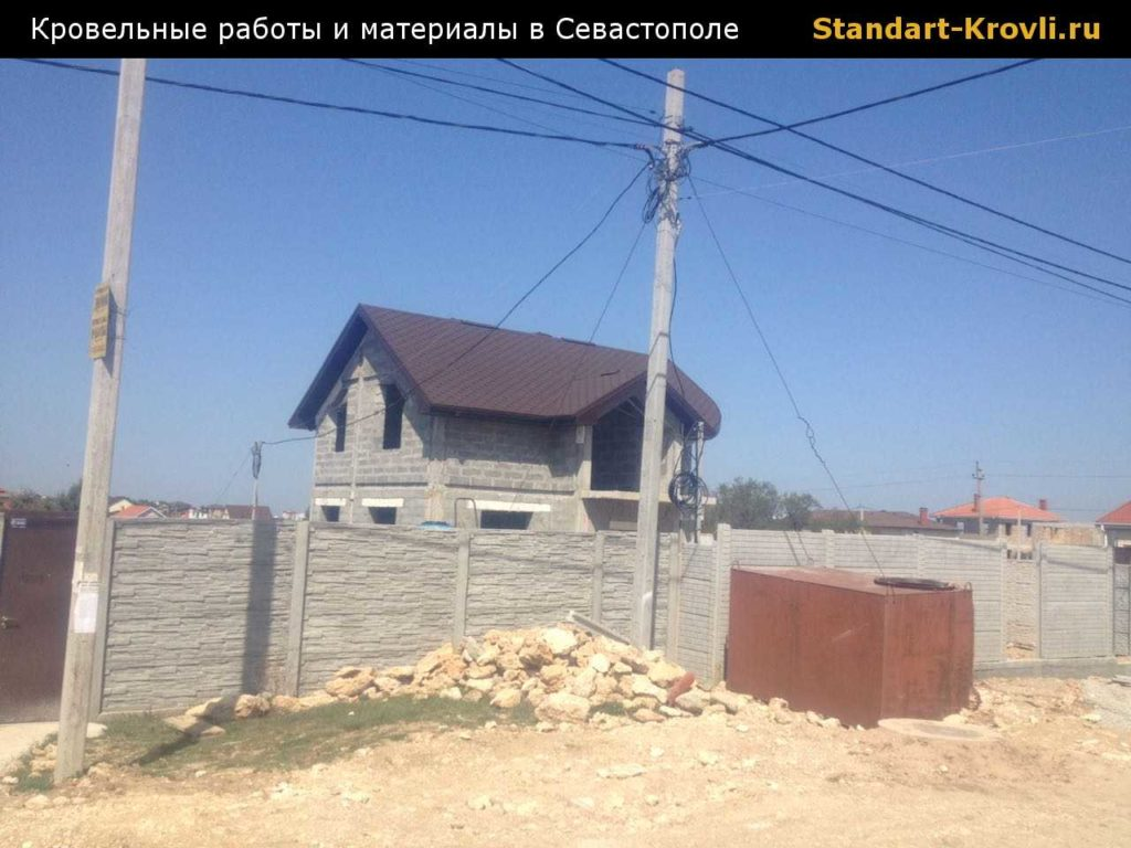 Двухскатная крыша под ключ в Севастополе