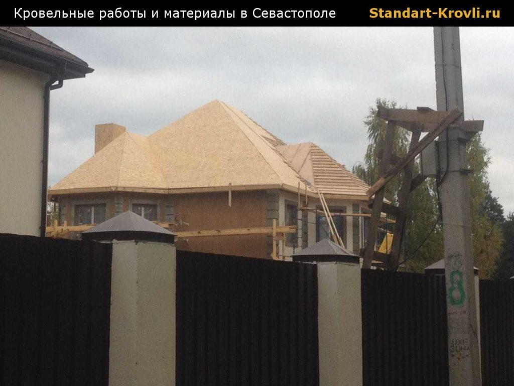 Кровельные работы и материалы для крыши в Севастополе
