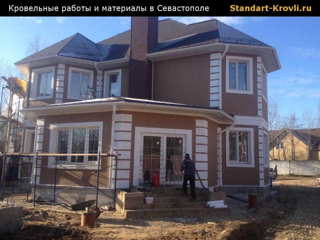 Крыша под ключ в Севастополе